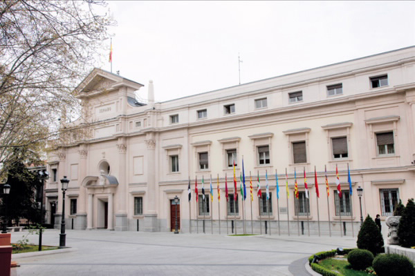 Proinca MadridFansblog.Monasterio Doña María de Aragón. Senado