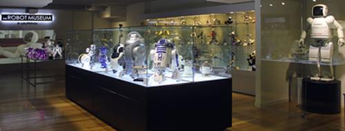 Proinca MadridFansBlog, Museo del Robot de Madrid
