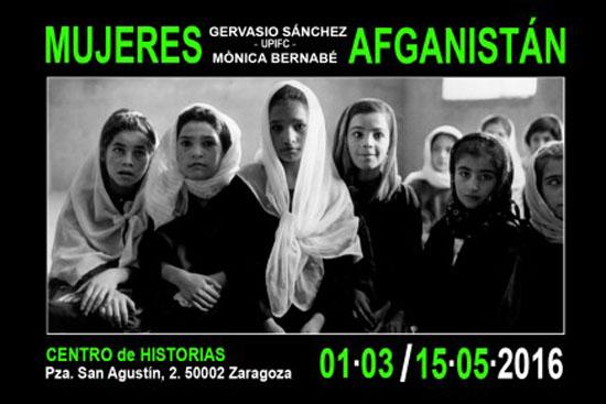 proinca madridfansblog mujeres afganistan exposicion conde duque madrid