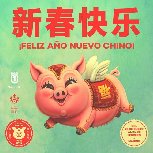 madrid ano nuevo chino 1